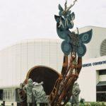 Thumbnail of The Fusion: Gary Indiana Centennial